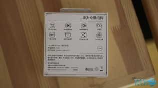 Huawei Panorama 360 Camera retail box