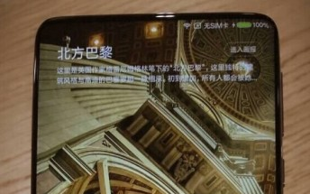 Xiaomi Mi Mix 2 leaks again ahead of official unveiling [Updated]