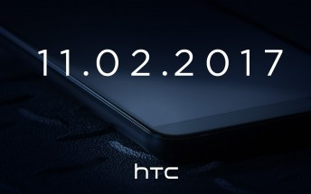 New HTC U11 Plus teaser shows a small screen bezel