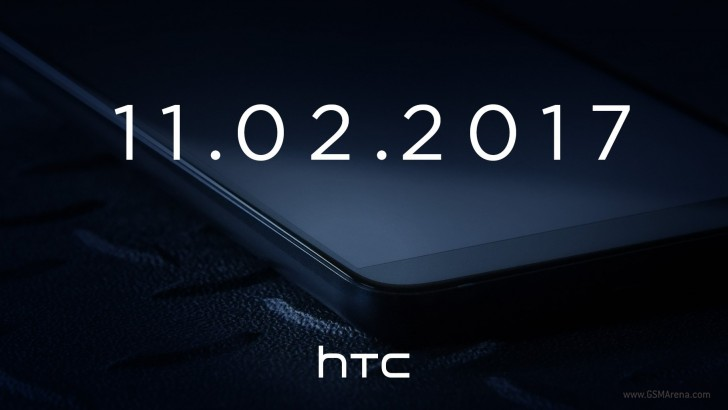 HTC U11 Plus official teaser shows bezel-less display and launch date