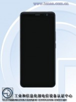 HTC U11 Plus (photos by TENAA)