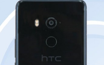Mysterious HTC hits TENAA: 16:9 display and a back-mounted fingerprint reader