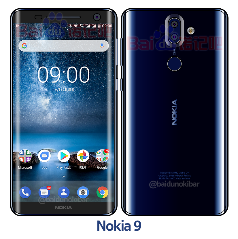 Get a load of the nokia 9 in polished blue gsmarena news its expected that the nokia 9 will have either 6gb or 8gb of ram 128gb of storage possibly ip68 water proofing wireless charging and maybe even an iris stopboris Images