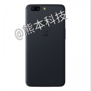 OnePlus 5T (leaked images)