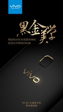 vivo X20 Black and Gold