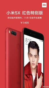 Upcoming Xiaomi Mi 5X (Mi A1) sale