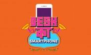 Xiaomi 'Desh Ka Smartphone' will be exclusive to Flipkart