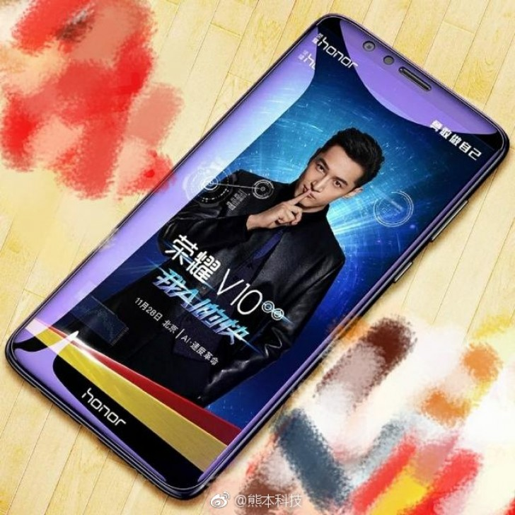 Honor V10 leaks suggest it will feature a bezel-less Display