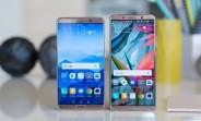 Latest mobile phone deals