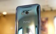 HTC U11 getting new update in US