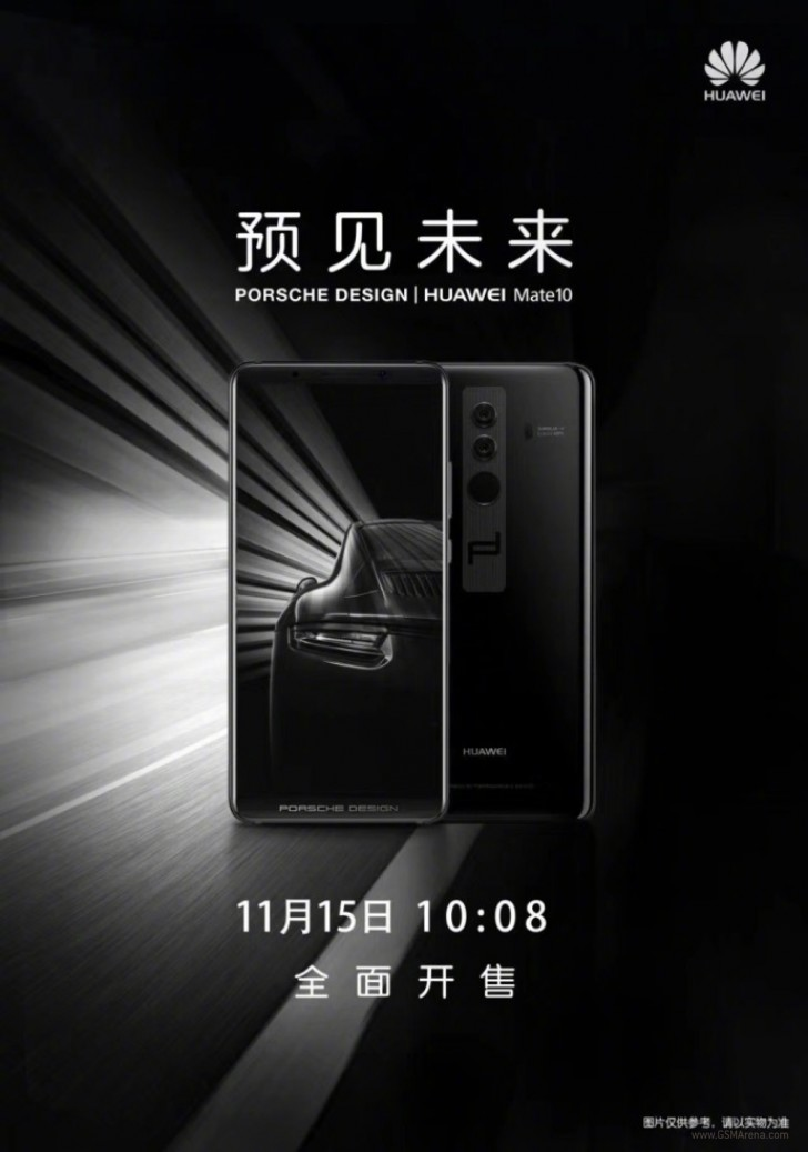 huawei mate 10 porsche design now on sale news. Black Bedroom Furniture Sets. Home Design Ideas