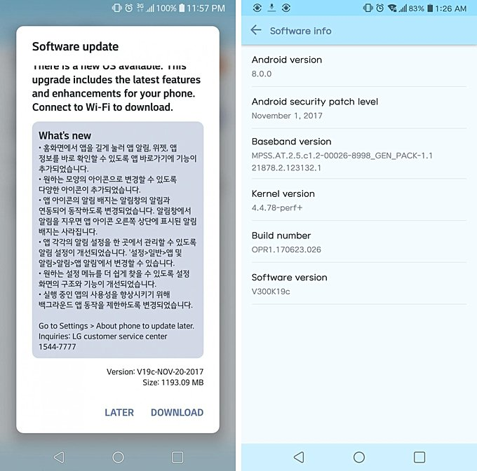 Android Oreo beta for LG V30/V30+ begins rolling - GSMArena