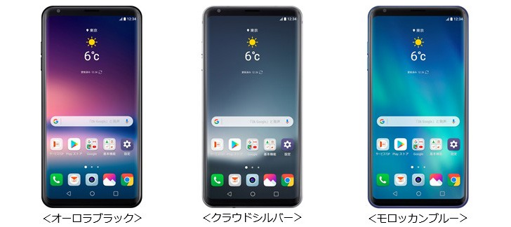 LG V30+ arrives on Japan's KDDI