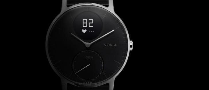 Nokia Steel HR now on sale in US