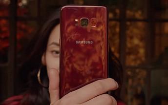 Burgundy Red Samsung Galaxy S8 starts selling next week