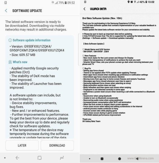 Samsung Galaxy S8 Oreo beta updated - GSMArena com news