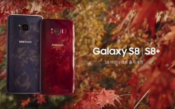 Burgundy Red Samsung Galaxy S8 debuts