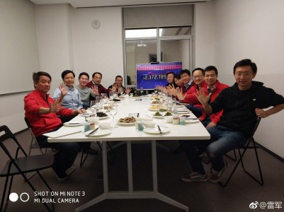 The Xiaomi team celebrating