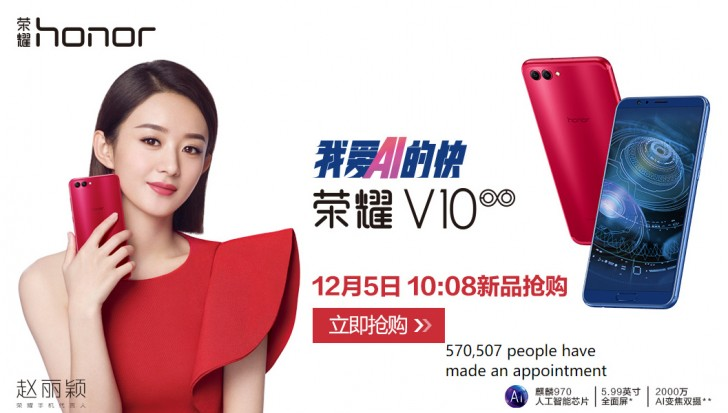 Over 570,000 registrations for the Huawei Honor V10 on JD.com alone