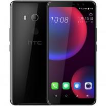 HTC U11 EYEs leaks in full, Snapdragon 652 confirmed
