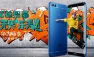 Huawei Enjoy 7S leaks in full ahead of December 18 announcement