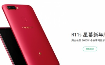 OPPO R11s gets New Year Anniversary Edition