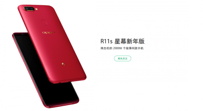 based on the red r11s it has a gold rim border on the rear camera setup and golden logo theres also a small golden dot near the bottom