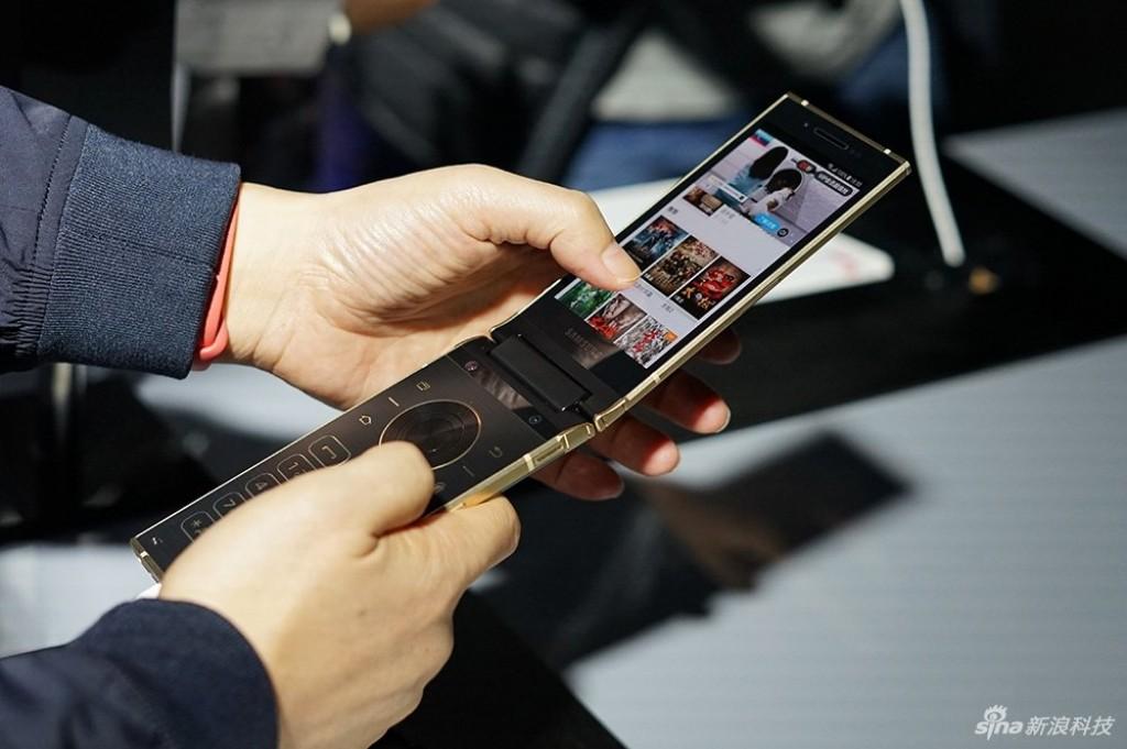Le W2018 est le nouveau smartphone à clapet de Samsung