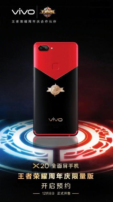 Vivo X20 Edisi King of Glory Rilis 8 Desember, RAM-nya 6GB