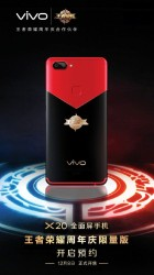 vivo X20 King of Glory edition