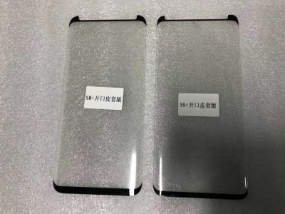 Screen protector for the Galaxy S8+ (left) and Galaxy S9+ (right)