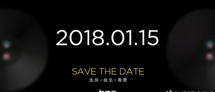 HTC U11 EYEs arriving next week