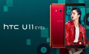 HTC U11 EYEs introduced with dual front cameras