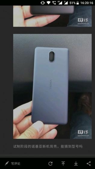 Potential Nokia 1 leak