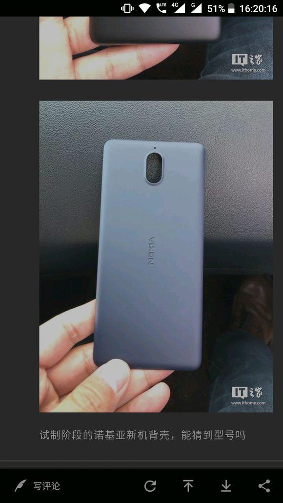 Untuk Pertama Kalinya, Bocoran Foto Nokia 1 Bertenaga Android Go Beredar