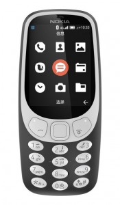 The Nokia 3310 4G is available in Charcoal Black