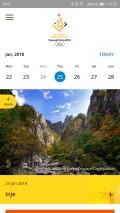 PyeongChang 2018 Screenshots