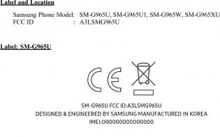 FCC Label Placement