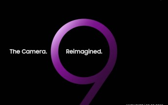 Samsung will officially unveil the Galaxy S9 on February 25