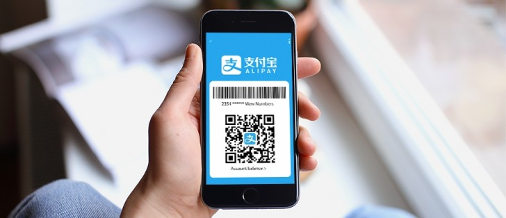 the Alipay eWallet