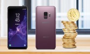 Samsung Galaxy S9 pricing leak suggests a noticeable price hike