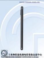 Huawei P20 on TENAA