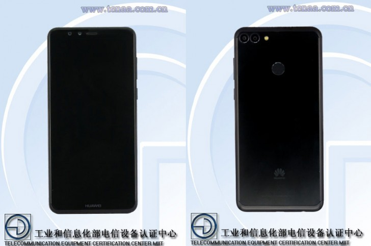 Three new Huawei phones pass through TENAA