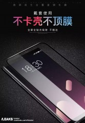 Meizu 15 Plus screen protector renders
