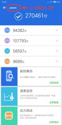 Alleged AnTuTu score for the Xiaomi Mi Mix 2S (Snapdragon 845)
