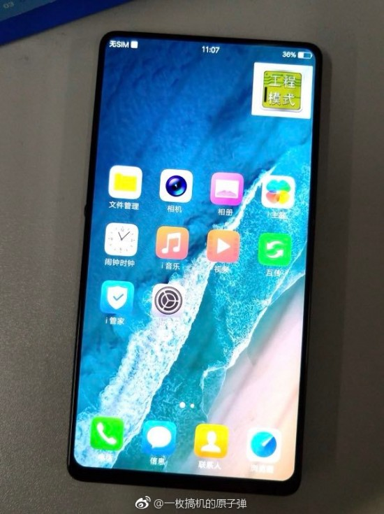 New vivo phone leaks with no notch and no bezels ...