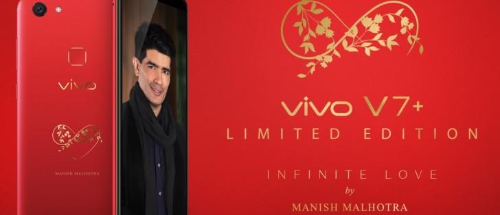 Infinite Red V7+ is vivo's offer for St. Valentine's Day