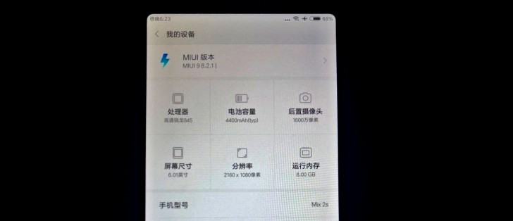 Xiaomi Mi Mix 2s specs leak yet again