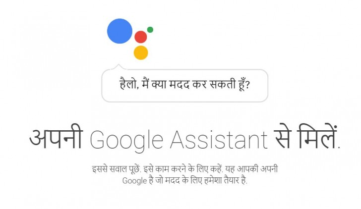 Google Assistant multi-step routines are now live in the US