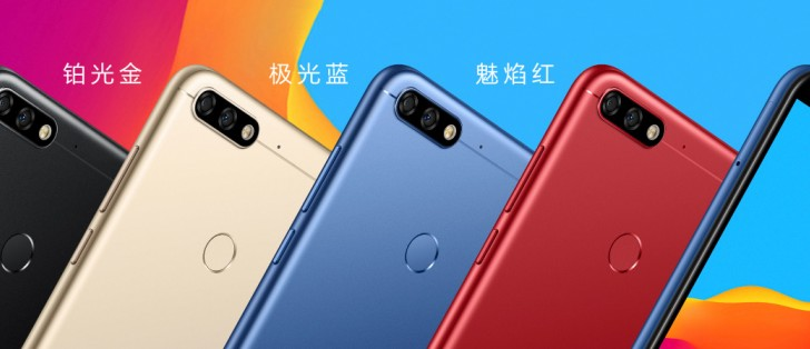 Honor 7C is official - 18:9 screen, Face Unlock and Portrait